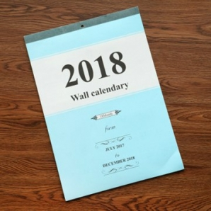 2017 2018 Wall Calendar Printing services