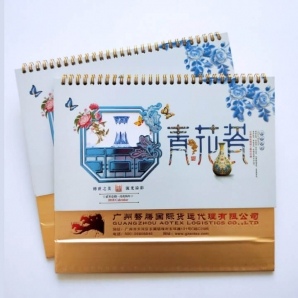 High quality low cost custom service printing calendar